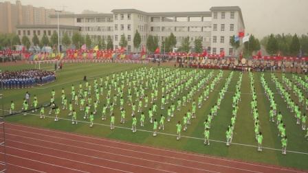 2017年运城市中学生田径运动会开幕式:足球操