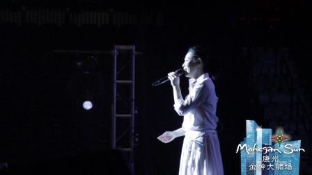 刘若英「我敢Renext」世界巡回演唱会金神站专访