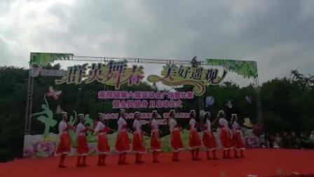 英姿花园广场舞队饮酒欢歌想西藏