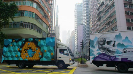 香港第四屆街頭藝術節 -  HKwalls 2017 - TRUCKS 卡車