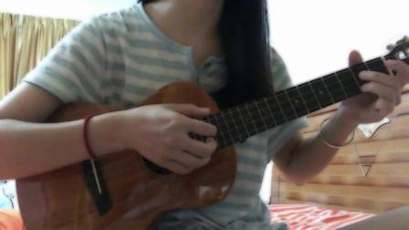 李春兰(秋意浓)-ukulele