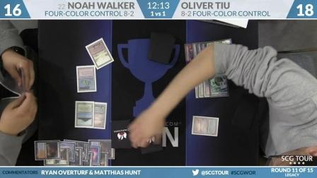 SCGWOR - Round 11b - Noah Walker vs Oliver Tiu (Legacy)