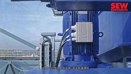 SEW工业减速机在港口行业的应用