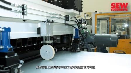 SEW传动技术在汽车行业的应用