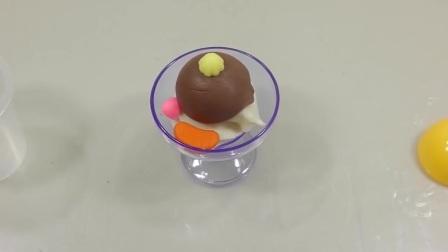玩冰淇淋蛋糕玩具惊喜蛋玩具