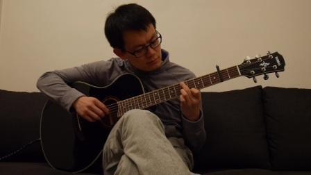 201705 吉他演奏视频 - 花 - 岸部眞明