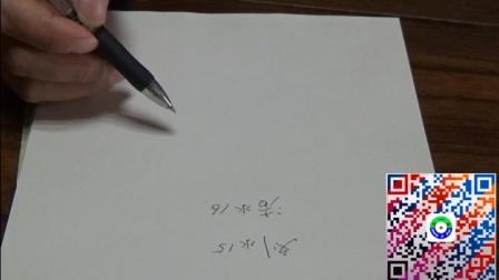 起名风水大师齐英杰说名字-姓名分析-刘洁