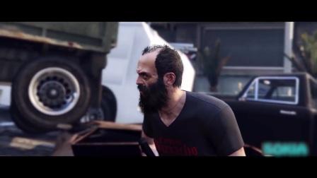 GTA5 - 僵尸启示录:求生之路 (part 5)