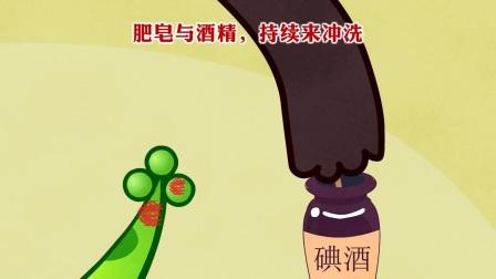 绿豆蛙应急防灾公益系列短片——《狂犬病》