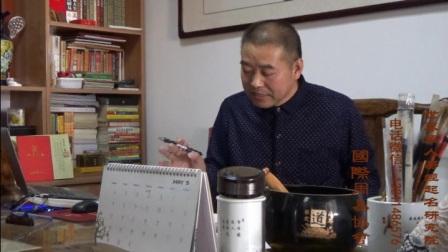 """风水起名大师齐英杰说名字--""""孙文成""""名字分析"""