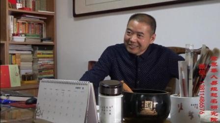 国际华人周易起名研究院齐英杰说名字-【安海洋】姓名分析