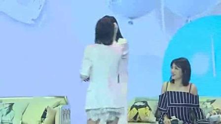 《欢乐颂2》闺蜜趴 刘涛爆笑强吻杨烁88