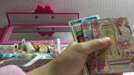 偶像活动卡片抽包第一弹,拆封两包「比比」