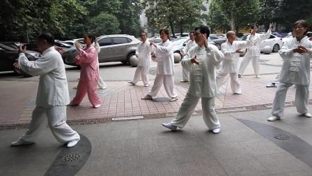 武汉老年大学童剑芳老师太极拳班24式太极拳