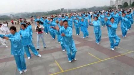 (20130605)吉首地区首届【太极拳健身活动月】--启动仪式
