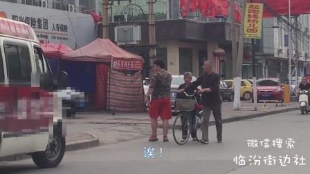 临汾街头车辆乱停乱放,无聊弟给力出击