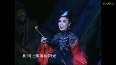 黄梅戏贵妇还乡唱段集锦