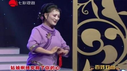 沪剧:《罗汉钱》选段 演唱筱霞啡