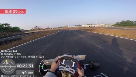 安徽瑞斯卡丁俱乐部5月18日营业二冲KT100试跑46.74