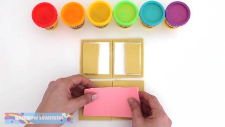 如何制作一款彩虹冰淇淋和蛋筒学习颜色