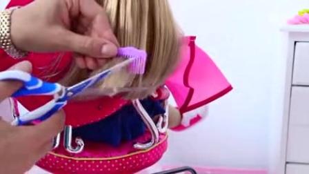 娃娃的理发店玩具