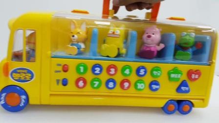 小巴士欢迎你来学习颜色和数字