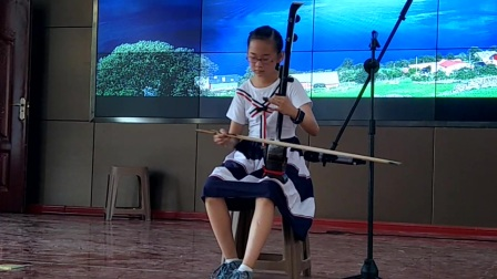 十岁小童星郝佳怡板胡独奏、2017年5月