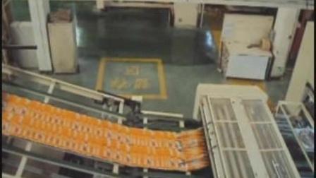 株洲三新包装技术有限公司-高网线印刷机