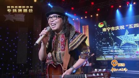 2017希望的声音《星启航》演唱会-嘉宾赵羽老师带着我们一起参加