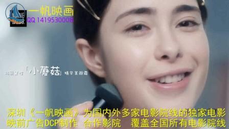 影院映前广告电影数字拷贝DCP电影视频转换 (19)