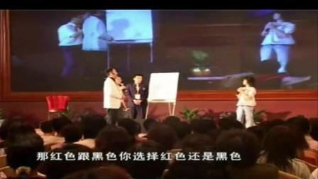 杜云生绝对成交实战篇励志视频