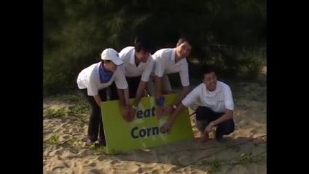 沙滩奥林匹克-团队拓展活动由都会世界呈现