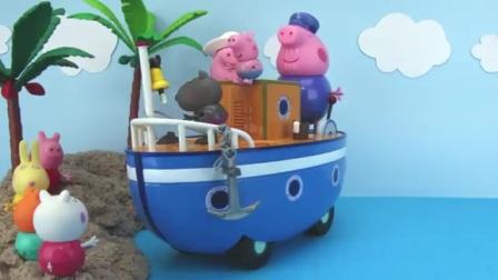 粉红小猪的快乐生活