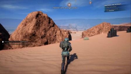Mass Effect™ Andromeda 呵呵哒