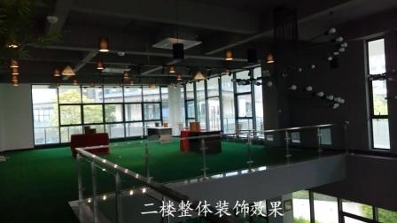 粤平装饰工程有限公司装饰效果-视频展示
