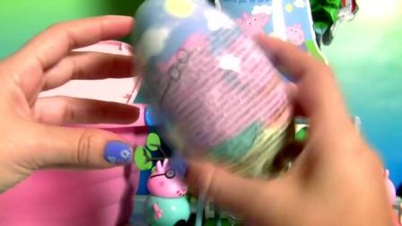 好玩的惊喜蛋玩具