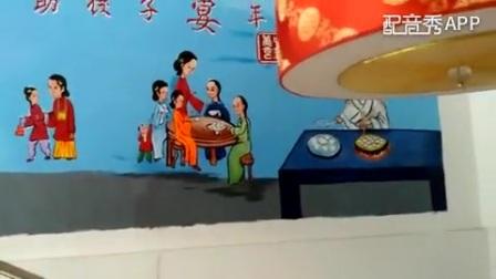 昌平沙河她铁站A口月半湾饺子自助城。