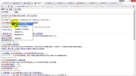 微信教程网站制作平台 (8)