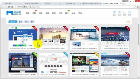 微信企业号-微信 (5)