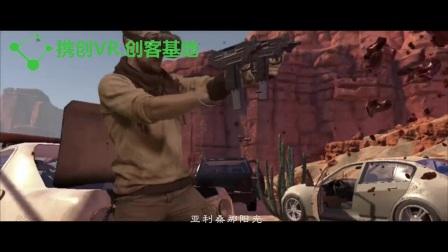 携创VR交互平台