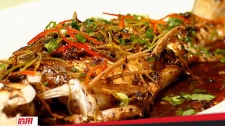 汇吃汇喝(上海)餐饮管理有限公司 林绍辉