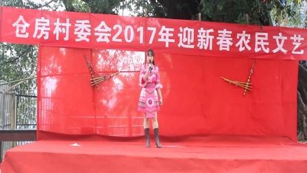2017老寨苗族文艺活动
