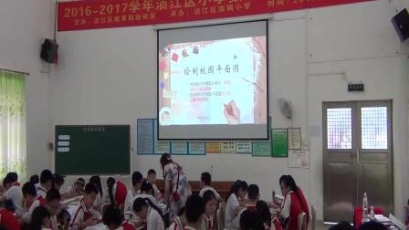 吴礼和中心小学罗欣《绘制校园平面图》