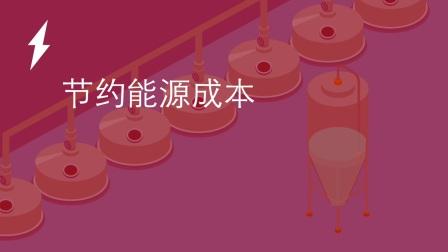VERDER_17049_ANIM_Packo_CHINEES_P1