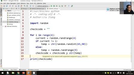 亁颐堂大江东流Python公开课--标准模块之高效工具上
