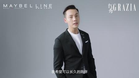 陈伟霆表白视频_02