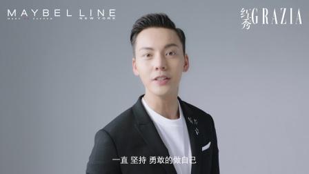 陈伟霆表白视频_03