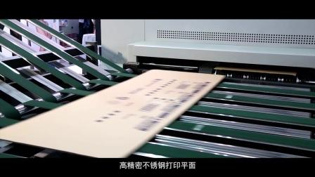 WD200-24A深圳万德ONE PASS高速无版印刷机 专业瓦楞纸板数码印刷设备制造商