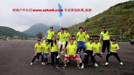 深圳仁安医院2017年第一批员工拓展训练活动_01