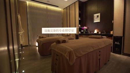 上海静安香格里拉大酒店——『氣』水疗中心